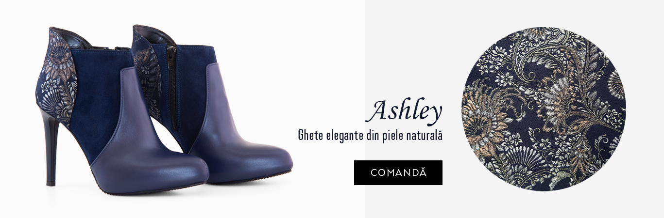Botine Ashley