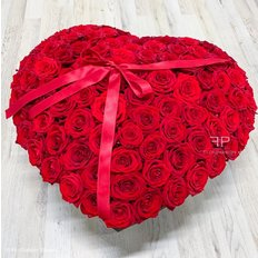 Red Roses Heart for Valentine