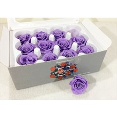 Lilac Preserved Mini Roses, 12pcs