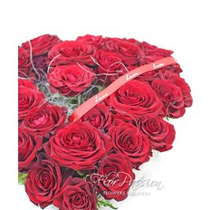 Love Red Roses Heart