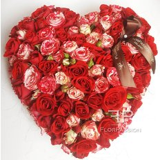 Valentine's Day Heart Roses | Love and Romance Gift
