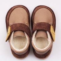 Ghete Barefoot cu lână - Brown Delight